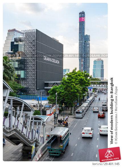 Купить «View of modern building in Bangkok», фото № 29401145, снято 26 января 2017 г. (c) Юлия Белоусова / Фотобанк Лори