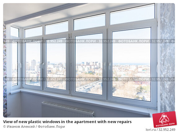 View of new plastic windows in the apartment with new repairs. Стоковое фото, фотограф Иванов Алексей / Фотобанк Лори