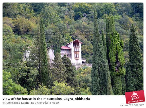Купить «View of the house in the mountains. Gagra, Abkhazia», фото № 25668397, снято 26 сентября 2014 г. (c) Александр Карпенко / Фотобанк Лори