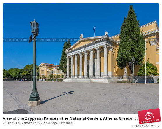 Купить «View of the Zappeion Palace in the National Garden, Athens, Greece, Europe», фото № 28308117, снято 17 октября 2017 г. (c) age Fotostock / Фотобанк Лори