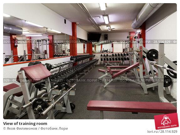 Купить «View of training room», фото № 28114929, снято 3 февраля 2018 г. (c) Яков Филимонов / Фотобанк Лори