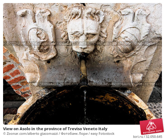 View on Asolo in the province of Treviso Veneto Italy. Стоковое фото, фотограф Zoonar.com/alberto giacomazzi / easy Fotostock / Фотобанк Лори