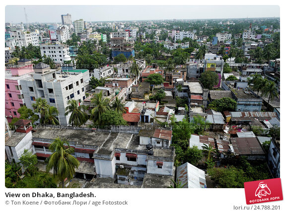 bangladesh copy Bangladesh code is the codification of all existing acts of parliament, ordinances and president's order (except regulations and purely amending laws) in force in bangladesh printed in chronological order.