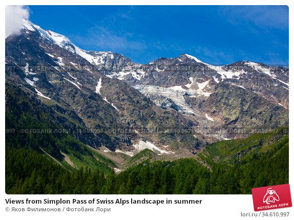 Views from Simplon Pass of Swiss Alps landscape in summer. Стоковое фото, фотограф Яков Филимонов / Фотобанк Лори