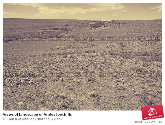 Купить «Views of landscape of Andes foothills», фото № 27299161, снято 30 января 2017 г. (c) Яков Филимонов / Фотобанк Лори