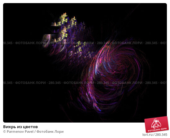 Вихрь из цветов, иллюстрация № 280345 (c) Parmenov Pavel / Фотобанк Лори