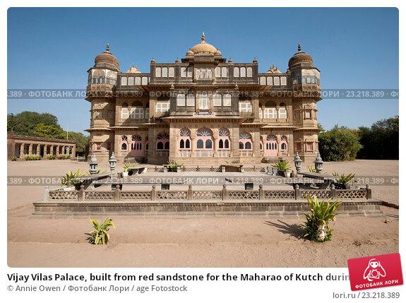 Купить «Vijay Vilas Palace, built from red sandstone for the Maharao of Kutch during the 1920s, Mandvi, Gujarat, India, Asia», фото № 23218389, снято 15 февраля 2016 г. (c) age Fotostock / Фотобанк Лори