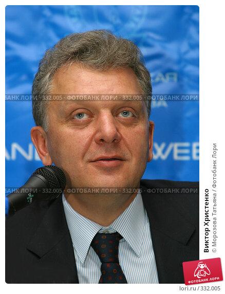 Виктор Христенко, фото № 332005, снято 26 октября 2004 г. (c) Морозова Татьяна / Фотобанк Лори