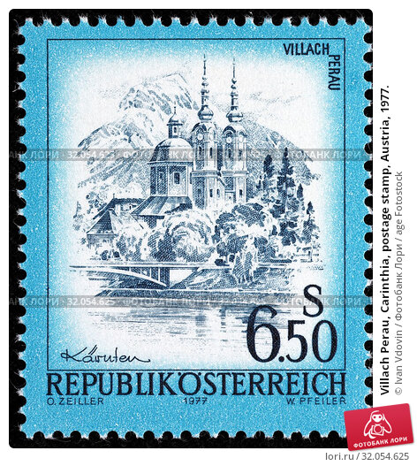 Villach Perau, Carinthia, postage stamp, Austria, 1977. (2013 год). Редакционное фото, фотограф Ivan Vdovin / age Fotostock / Фотобанк Лори