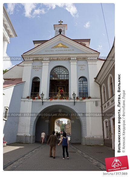 Вильнюсские ворота, Литва, Вильнюс, фото № 317069, снято 8 июня 2008 г. (c) Алексас Кведорас / Фотобанк Лори