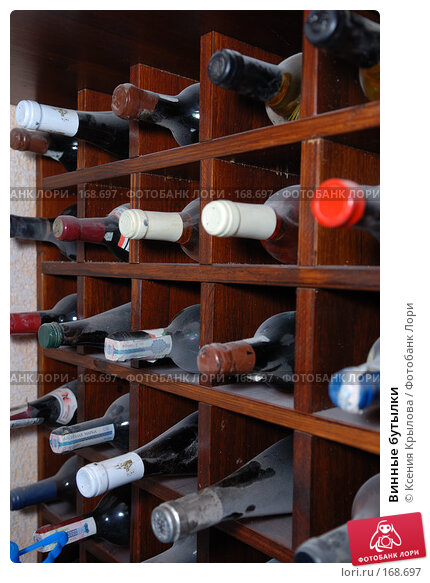 Винные бутылки, фото № 168697, снято 6 января 2008 г. (c) Ксения Крылова / Фотобанк Лори