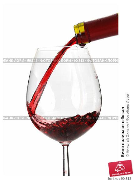 Вино наливают в бокал, фото № 90813, снято 28 июля 2007 г. (c) Николай Охитин / Фотобанк Лори