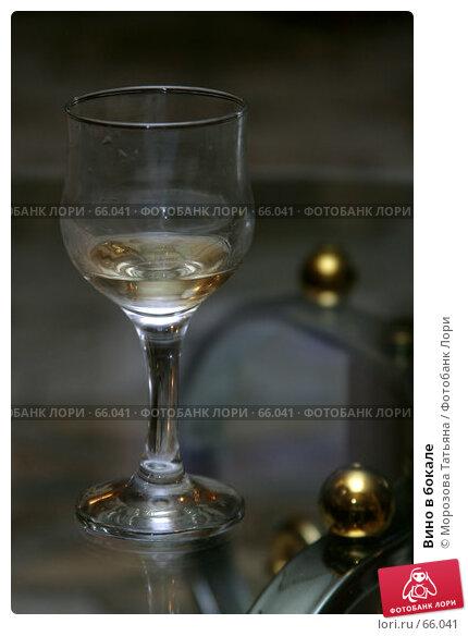 Вино в бокале, фото № 66041, снято 5 августа 2006 г. (c) Морозова Татьяна / Фотобанк Лори