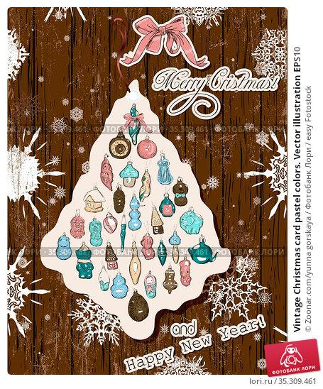 Vintage Christmas card pastel colors. Vector illustration EPS10. Стоковое фото, фотограф Zoonar.com/yunna gorskaya / easy Fotostock / Фотобанк Лори