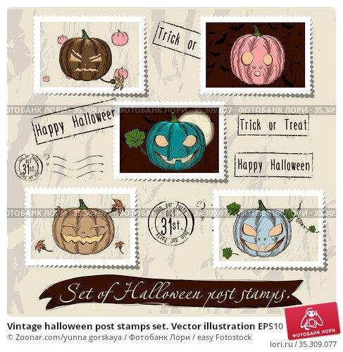 Vintage halloween post stamps set. Vector illustration EPS10. Стоковое фото, фотограф Zoonar.com/yunna gorskaya / easy Fotostock / Фотобанк Лори