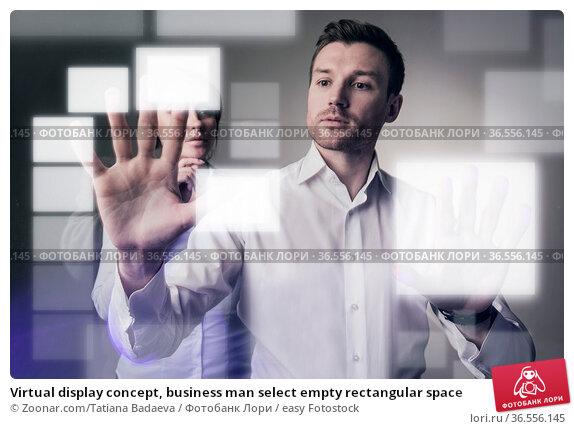 Virtual display concept, business man select empty rectangular space. Стоковое фото, фотограф Zoonar.com/Tatiana Badaeva / easy Fotostock / Фотобанк Лори