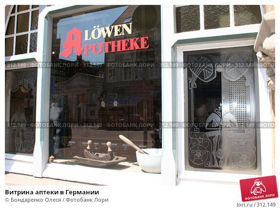 Витрина аптеки в Германии, фото № 312149, снято 11 июня 2007 г. (c) Бондаренко Олеся / Фотобанк Лори