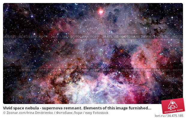 Vivid space nebula - supernova remnant. Elements of this image furnished... Стоковое фото, фотограф Zoonar.com/Irina Dmitrienko / easy Fotostock / Фотобанк Лори