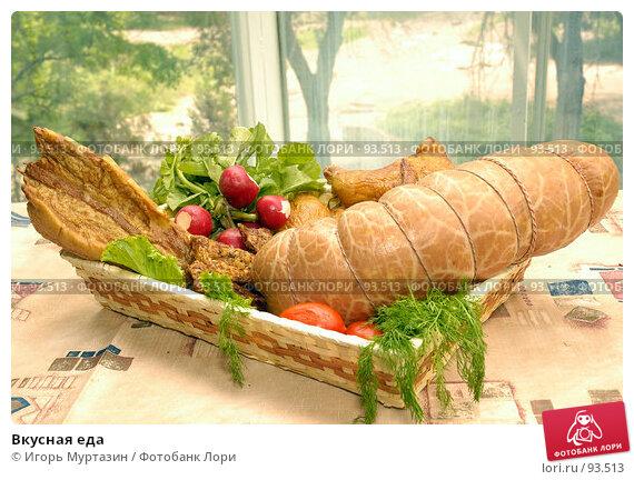 Купить «Вкусная еда», фото № 93513, снято 1 января 2004 г. (c) Игорь Муртазин / Фотобанк Лори