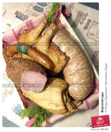 Вкусная еда, фото № 98961, снято 1 января 2004 г. (c) Игорь Муртазин / Фотобанк Лори