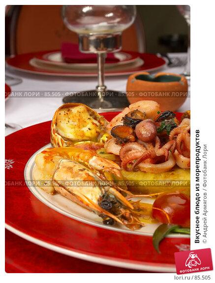 Вкусное блюдо из морепродуктов, фото № 85505, снято 30 сентября 2006 г. (c) Андрей Армягов / Фотобанк Лори