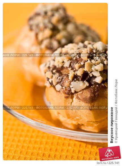 Вкусное пирожное, фото № 225141, снято 24 августа 2005 г. (c) Кравецкий Геннадий / Фотобанк Лори