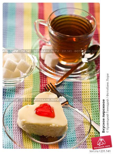 Вкусное пирожное, фото № 231141, снято 27 июля 2005 г. (c) Кравецкий Геннадий / Фотобанк Лори
