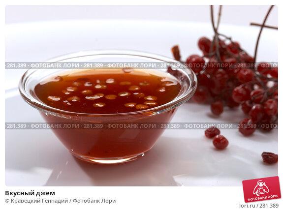 Вкусный джем, фото № 281389, снято 23 ноября 2005 г. (c) Кравецкий Геннадий / Фотобанк Лори