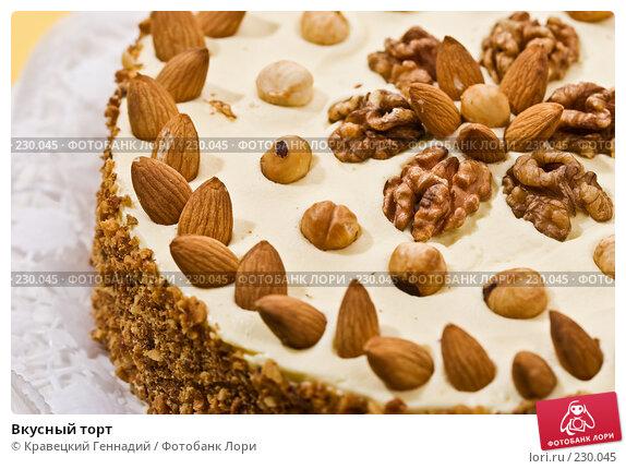 Вкусный торт, фото № 230045, снято 6 сентября 2005 г. (c) Кравецкий Геннадий / Фотобанк Лори