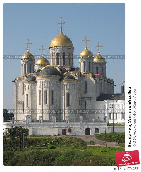 Владимир, Успенский собор, фото № 170233, снято 20 августа 2006 г. (c) ИВА Афонская / Фотобанк Лори