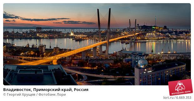 Владивосток, Приморский край, Россия, фото № 6669353, снято 10 мая 2014 г. (c) Георгий Хрущев / Фотобанк Лори