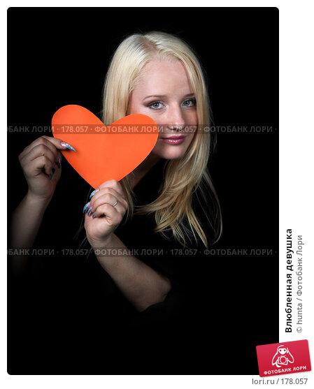 Влюбленная девушка, фото № 178057, снято 21 октября 2007 г. (c) hunta / Фотобанк Лори