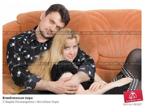 Купить «Влюбленная пара», фото № 42621, снято 5 мая 2007 г. (c) Вадим Пономаренко / Фотобанк Лори
