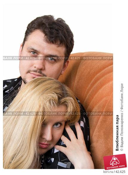 Влюбленная пара, фото № 42625, снято 5 мая 2007 г. (c) Вадим Пономаренко / Фотобанк Лори