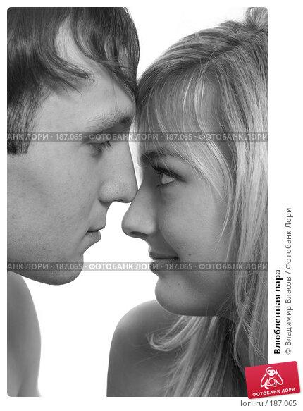 Влюбленная пара, фото № 187065, снято 19 января 2008 г. (c) Владимир Власов / Фотобанк Лори