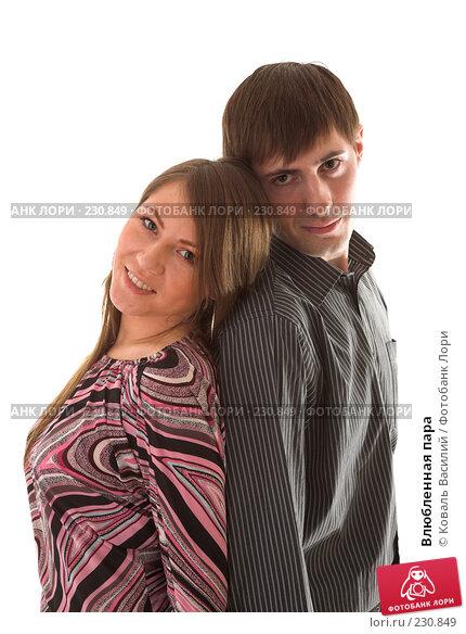 Влюбленная пара, фото № 230849, снято 3 февраля 2008 г. (c) Коваль Василий / Фотобанк Лори