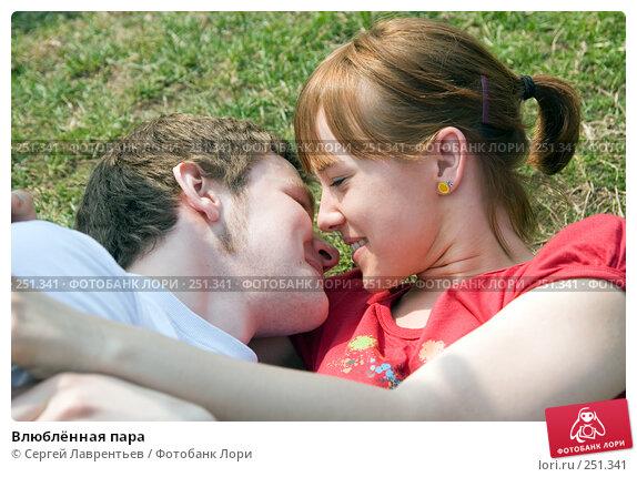 Влюблённая пара, фото № 251341, снято 12 апреля 2008 г. (c) Сергей Лаврентьев / Фотобанк Лори