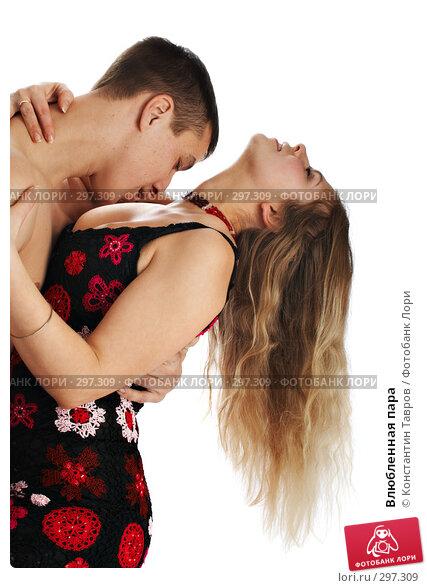 Купить «Влюбленная пара», фото № 297309, снято 27 декабря 2007 г. (c) Константин Тавров / Фотобанк Лори