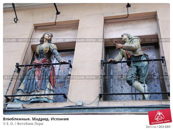 Влюбленные. Мадрид. Испания, фото № 263689, снято 20 апреля 2008 г. (c) Екатерина Овсянникова / Фотобанк Лори