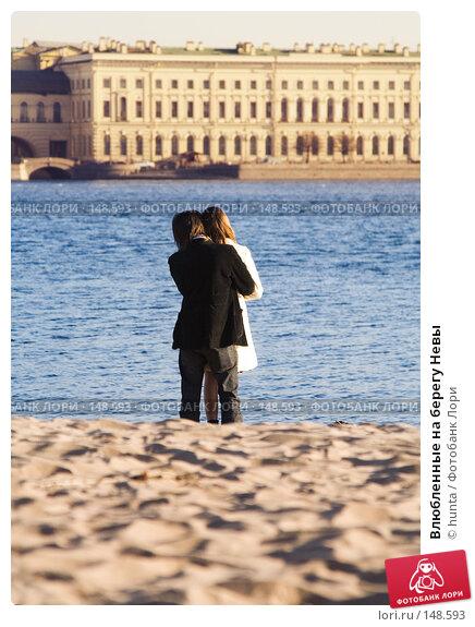 Влюбленные на берегу Невы, фото № 148593, снято 28 марта 2007 г. (c) hunta / Фотобанк Лори