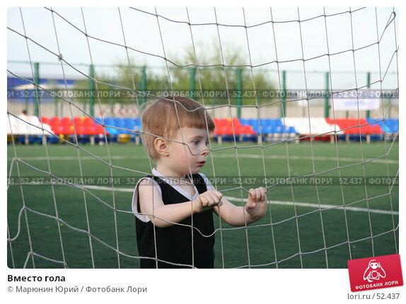 Вместо гола, фото № 52437, снято 19 мая 2007 г. (c) Марюнин Юрий / Фотобанк Лори