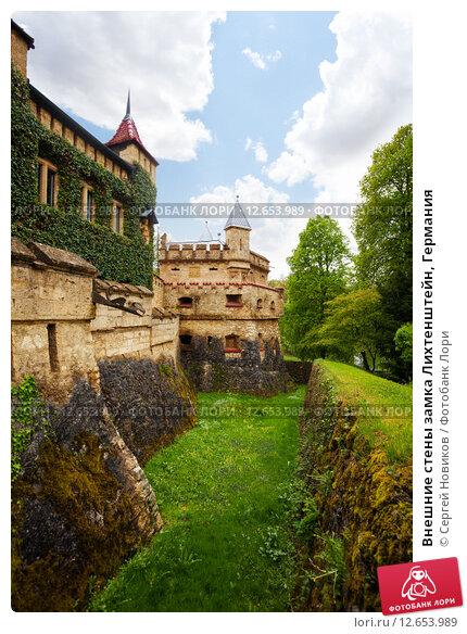 Внешние стены замка Лихтенштейн, Германия (2014 год). Стоковое фото, фотограф Сергей Новиков / Фотобанк Лори