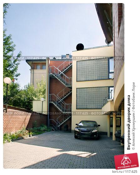 Внутренний дворик дома, фото № 117625, снято 8 августа 2007 г. (c) Алексей Хромушин / Фотобанк Лори