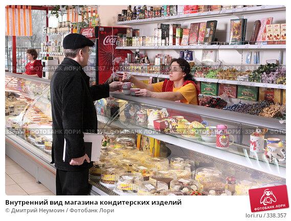 Внутренний вид магазина кондитерских изделий, эксклюзивное фото № 338357, снято 12 февраля 2008 г. (c) Дмитрий Неумоин / Фотобанк Лори