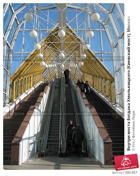 Внутри моста Богдана Хмельницкого (Киевский мост), Москва, фото № 300957, снято 3 апреля 2004 г. (c) Fro / Фотобанк Лори