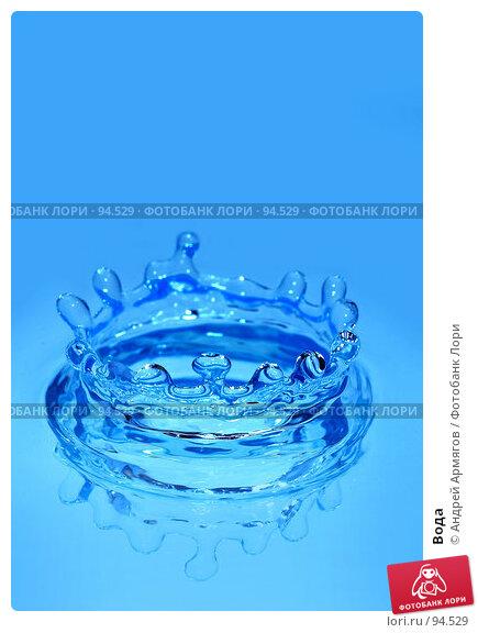 Вода, фото № 94529, снято 6 сентября 2007 г. (c) Андрей Армягов / Фотобанк Лори