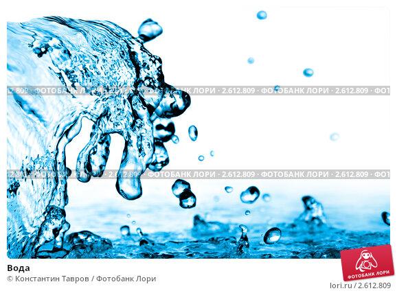Купить «Вода», фото № 2612809, снято 14 декабря 2019 г. (c) Константин Тавров / Фотобанк Лори