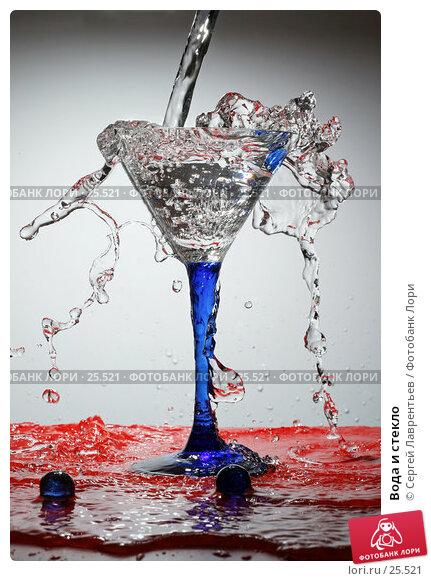 Вода и стекло, фото № 25521, снято 4 февраля 2007 г. (c) Сергей Лаврентьев / Фотобанк Лори
