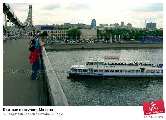 Водные прогулки, Москва, фото № 38097, снято 24 мая 2006 г. (c) Владислав Грачев / Фотобанк Лори