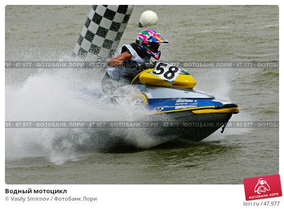 Водный мотоцикл, фото № 47977, снято 26 июня 2005 г. (c) Vasily Smirnov / Фотобанк Лори